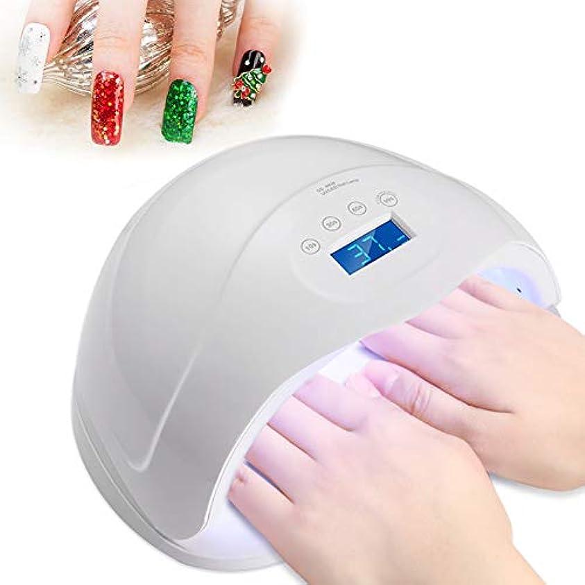 貢献あなたは器官ネイルジェル用48W LED UVランプ、ネイルポリッシュジェルネイルポリッシュドライヤー光硬化ランプ、インテリジェント自動センサー、サロン品質プロフェッショナルジェルランプ