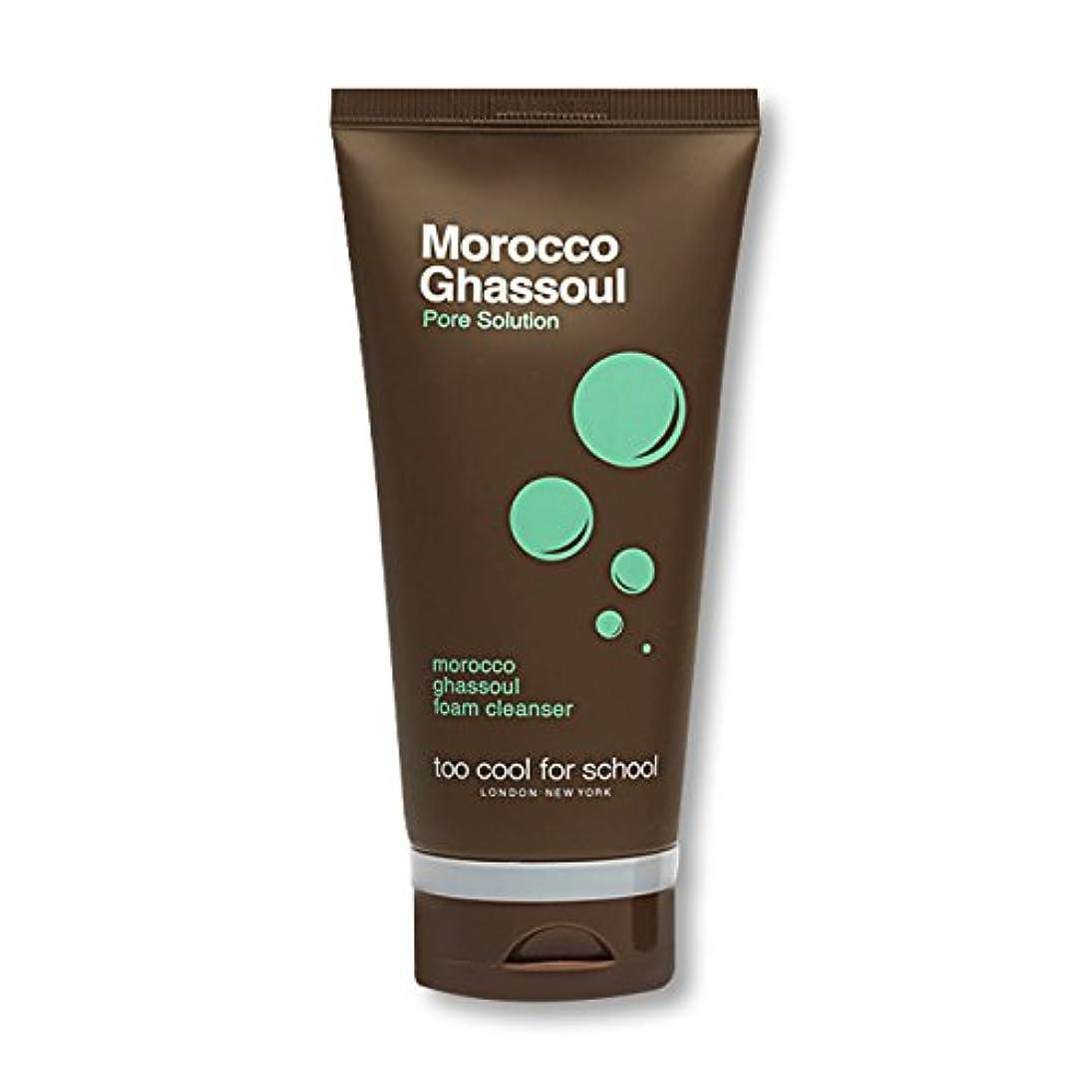 キャンプ血まみれ肥料too cool for school(トゥークールフォースクール)モロッコ ガスール フォーム クレンザー(MOROCCO GHASSOUL FOAM CLEANSER)150g