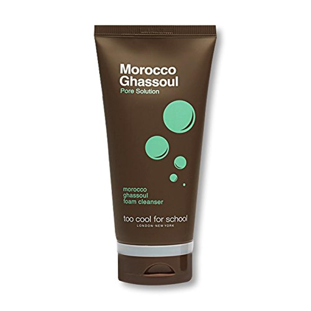 簡単などのくらいの頻度でスラッシュtoo cool for school(トゥークールフォースクール)モロッコ ガスール フォーム クレンザー(MOROCCO GHASSOUL FOAM CLEANSER)150g