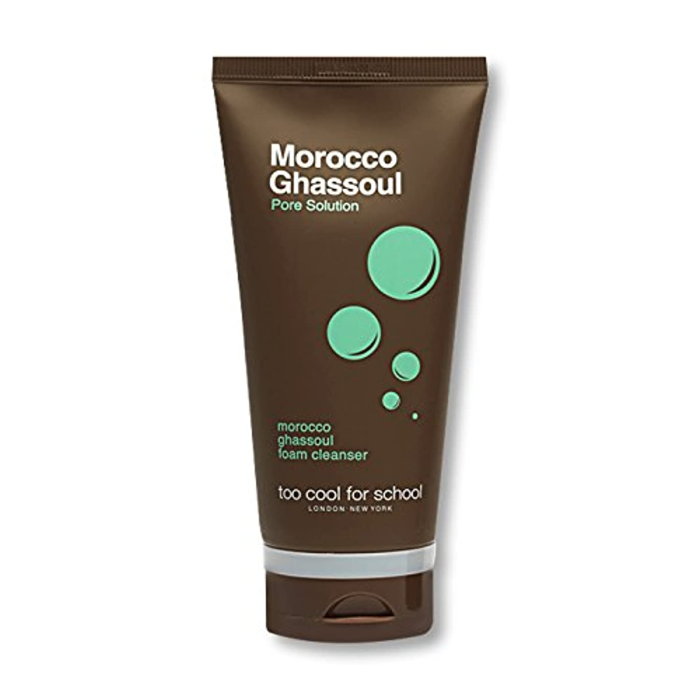 納税者何もないハドルtoo cool for school(トゥークールフォースクール)モロッコ ガスール フォーム クレンザー(MOROCCO GHASSOUL FOAM CLEANSER)150g