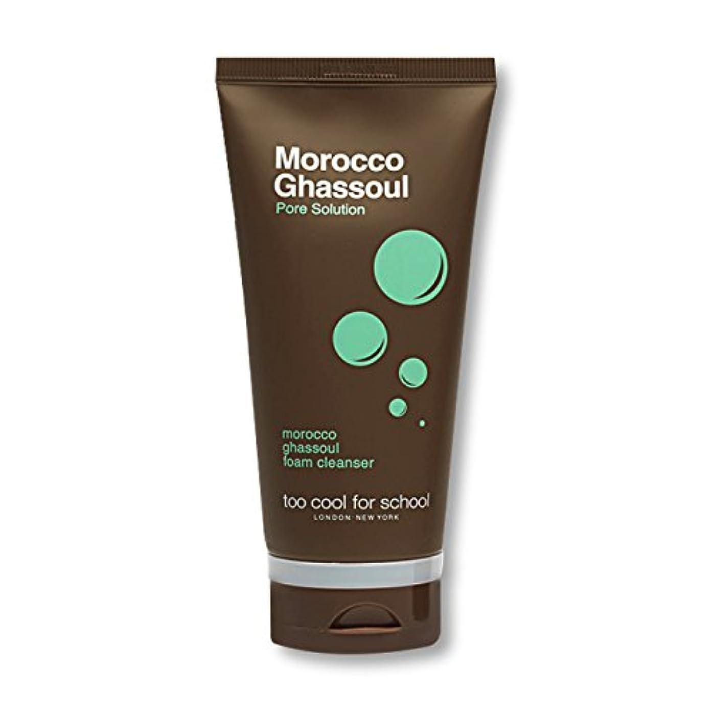 クリップ先見の明議題too cool for school(トゥークールフォースクール)モロッコ ガスール フォーム クレンザー(MOROCCO GHASSOUL FOAM CLEANSER)150g