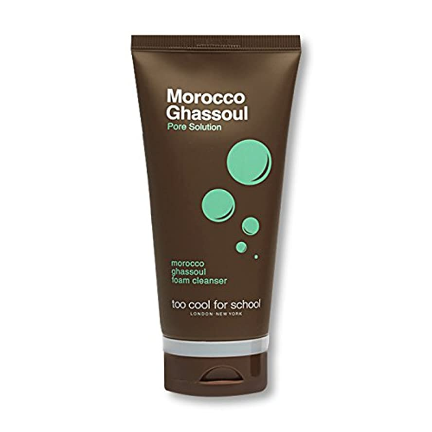 too cool for school(トゥークールフォースクール)モロッコ ガスール フォーム クレンザー(MOROCCO GHASSOUL FOAM CLEANSER)150g