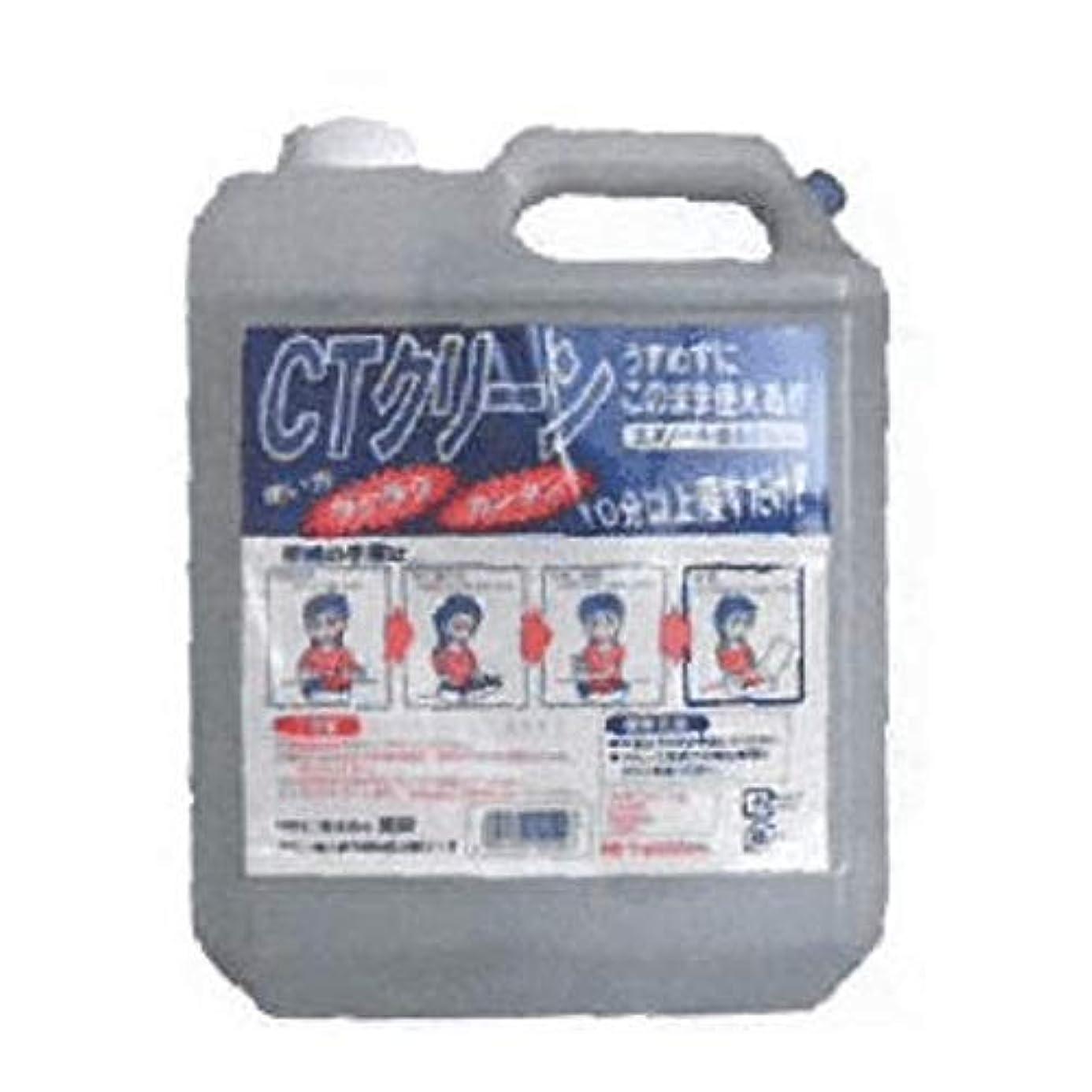 法律により急襲雇用除菌用エタノール液 CTクリーン 4000ml
