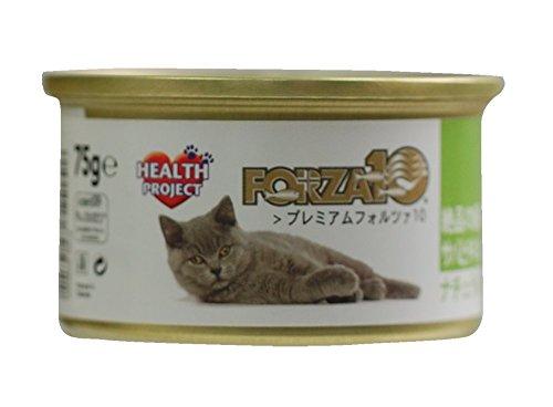 FORZA10 プレミアム ナチュラル缶 サバとチキンと白ブドウ 猫缶 自然飼育・無農薬