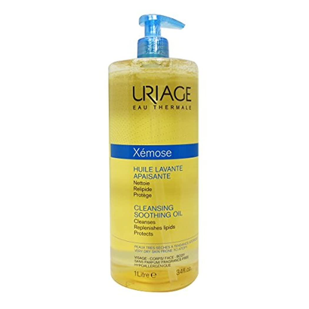 移行するゴム洞窟Uriage Xemose Smoothing Cleansing Oil 1000ml [並行輸入品]