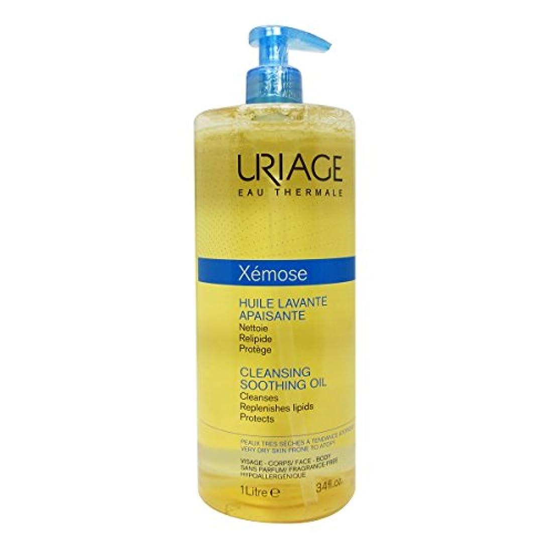 トランクライブラリ添加剤ホバーUriage Xemose Smoothing Cleansing Oil 1000ml [並行輸入品]