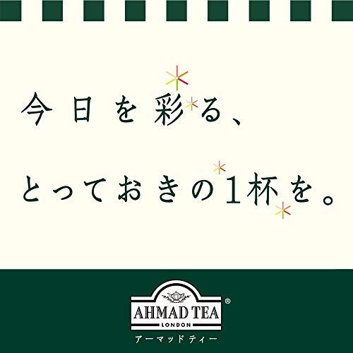 AHMAD レモン&ジンジャー ティーバッグ 1セット(120バッグ:20バッグ×6箱)