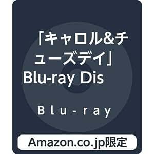【Amazon.co.jp限定】「キャロル&チューズデイ」 Blu-ray Disc BOX Vol.1 [2Blu-ray + CD] (Amazon.co.jp限定 Vol.1 & Vol.2 連動予約購入特典 : 全巻収納BOX引換シリアルコード 付)
