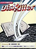 DiskKiller Compact