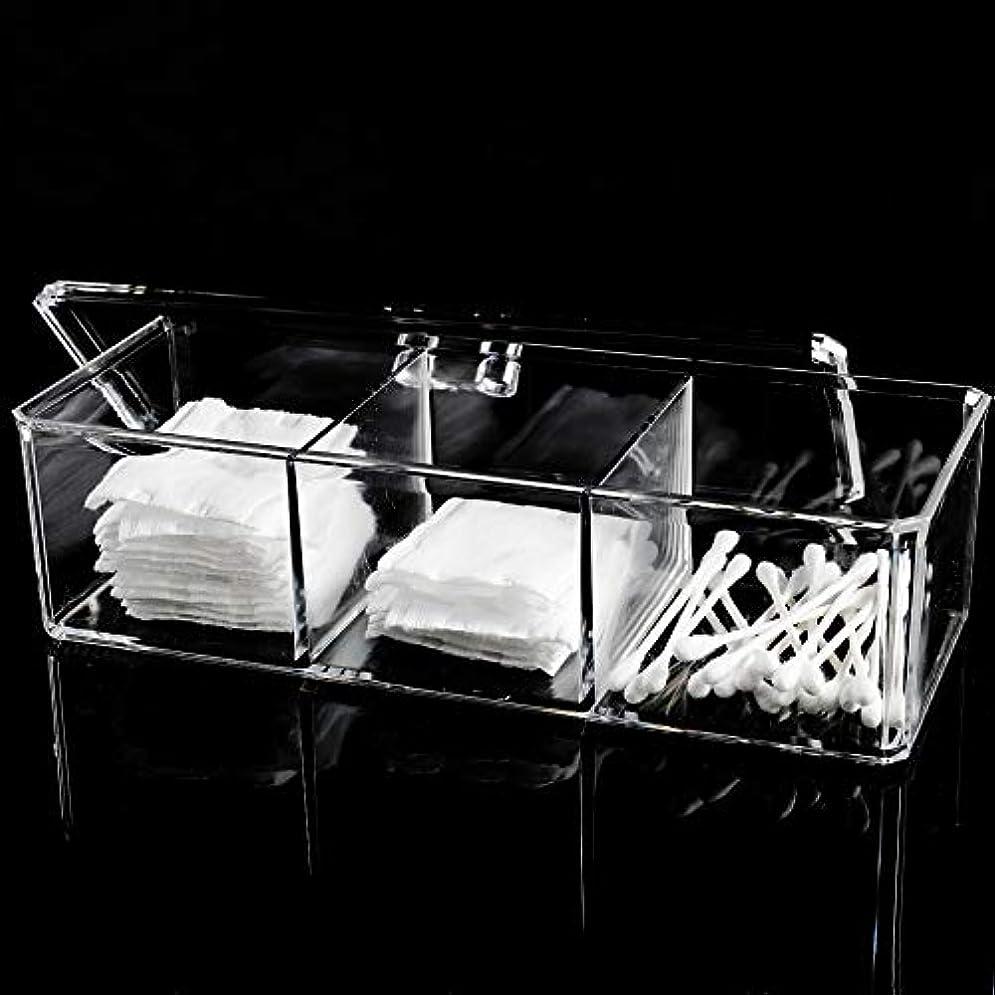 しなやか頑張る可動メイクボックス 綿棒ボックス アクリルケース 3コンパートメント 多機能 化粧品 ジュエリー収納 楊枝入れ 蓋付きコスメ小物 収納