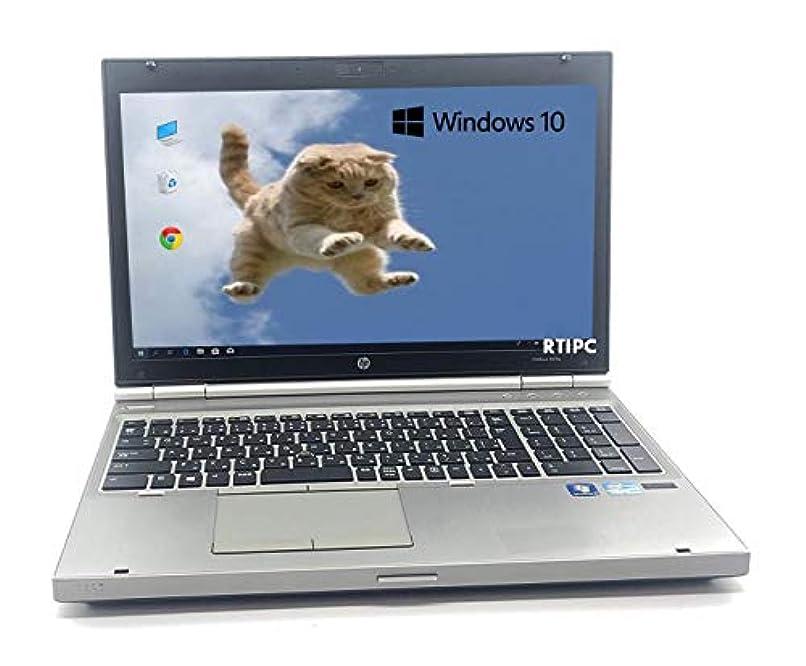 上がるエンゲージメント句中古 HP English Laptop Computer Intel Core i5 -3360M, 4 GB, 500 GB, Windows 10 Pro, Used, Elitebook 8570p