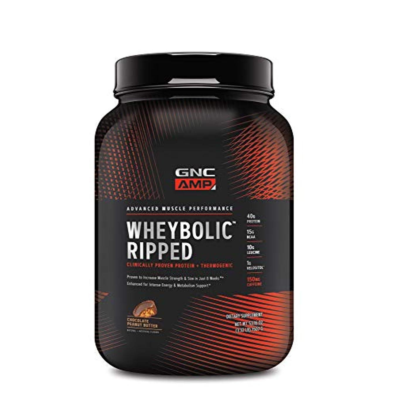 スキッパーコットン広々[GNC AMP] ホエボリックリッピング乳清タンパク質パウダー、チョコレートピーナッツバター,9人前、40gタンパク質と15gのBCAAを含む 1507g