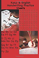 Kanji & English Handwriting Practice Sheets: 50 Kanji Sheets & 50 English Sheets For Basic Handwriting Practice For Kids & Adults