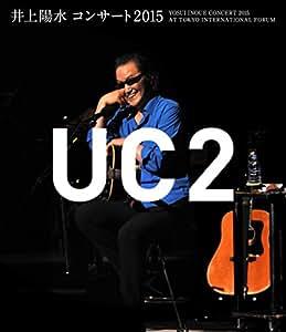 井上陽水 コンサート2015 UC2 [Blu-ray]