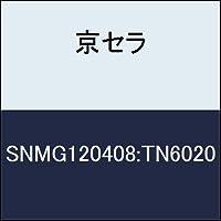 京セラ 切削工具 チップ SNMG120408:TN6020