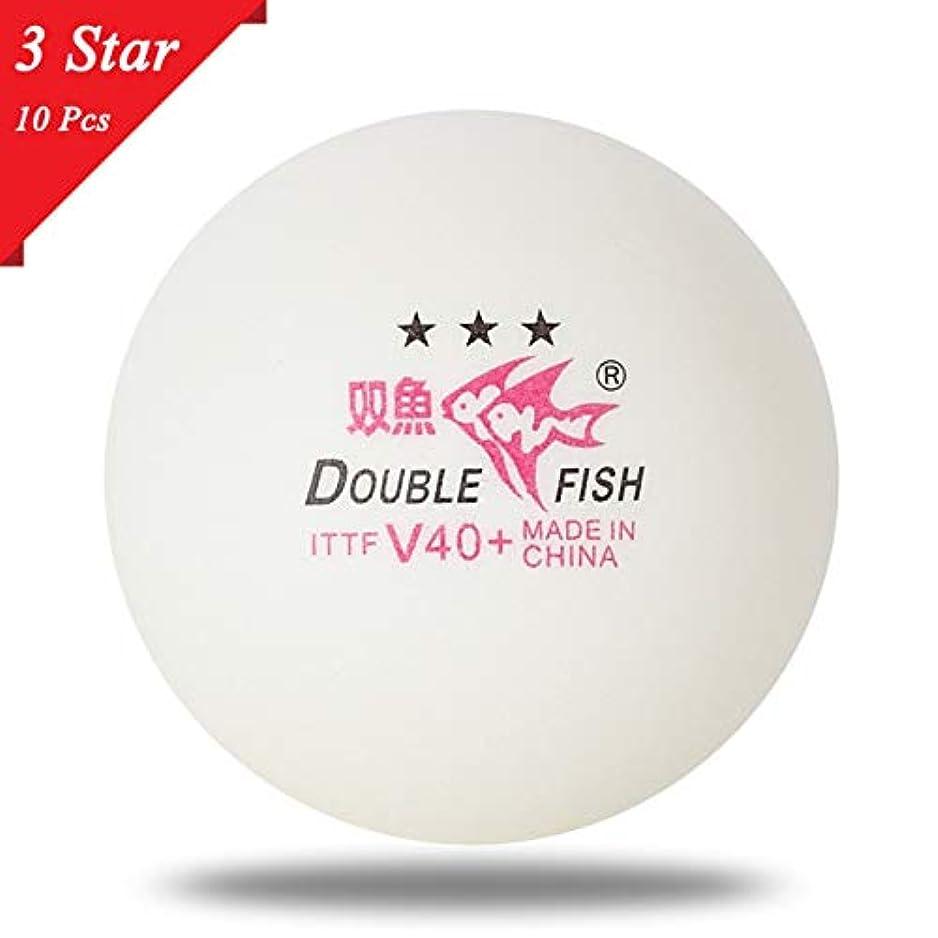 水素嫉妬三DeeploveUU 10ピース/セットV40 + 3星40ミリメートルホワイトテーブルテニスボールabsプラスチックシームボールトレーニングピンポンボール