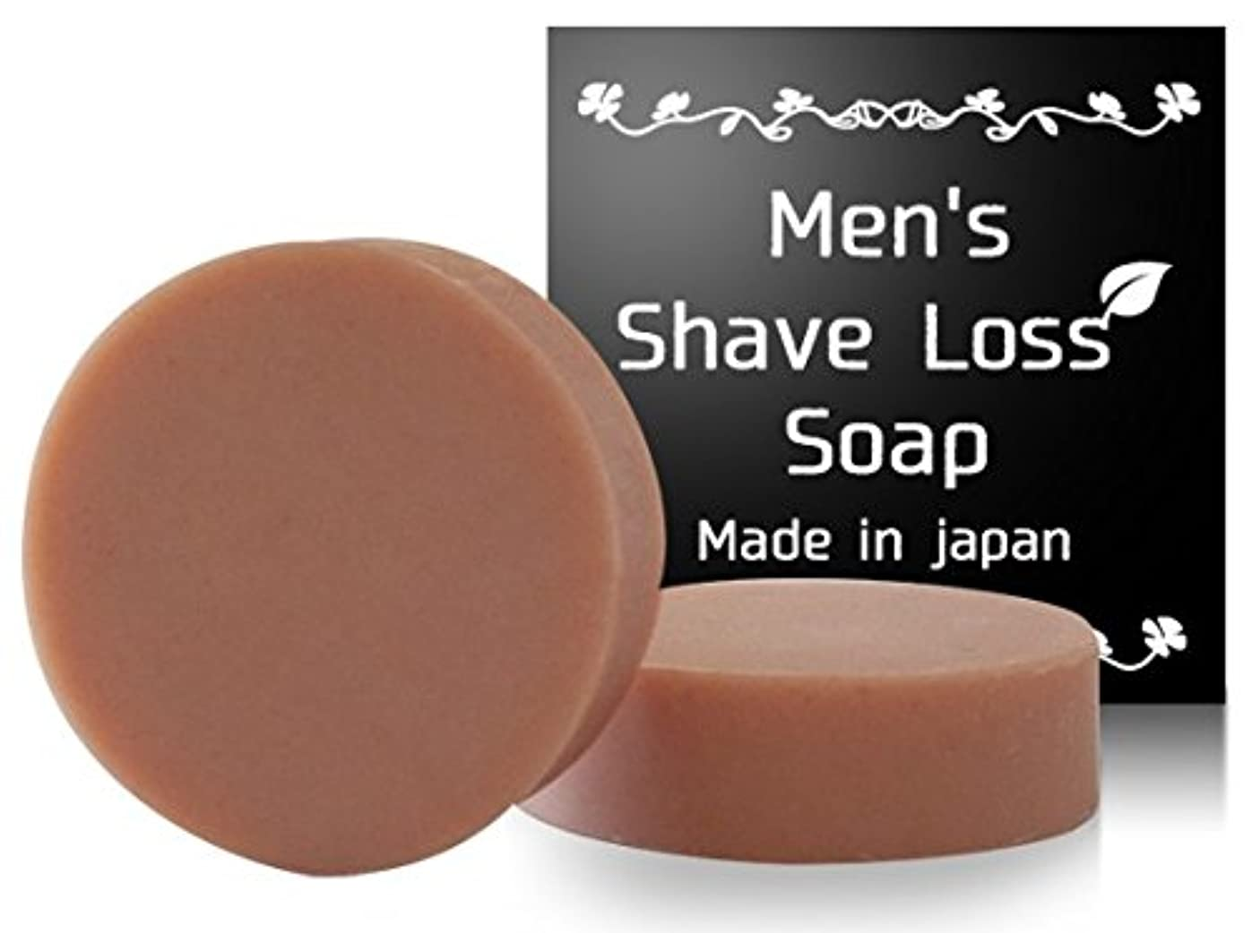 中世の満員蓄積するMens Shave Loss Soap シェーブロス 剛毛は嫌!ツルツル過ぎも嫌! そんな夢を叶えた奇跡の石鹸! 【男性専用】(1個)