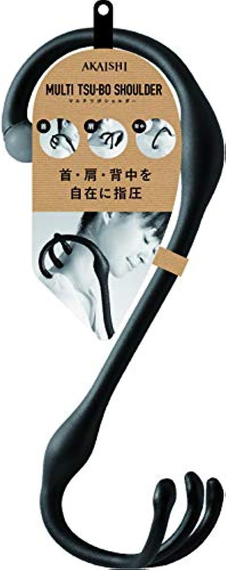 マカダム品塩辛いAKAISHI マルチツボショルダー