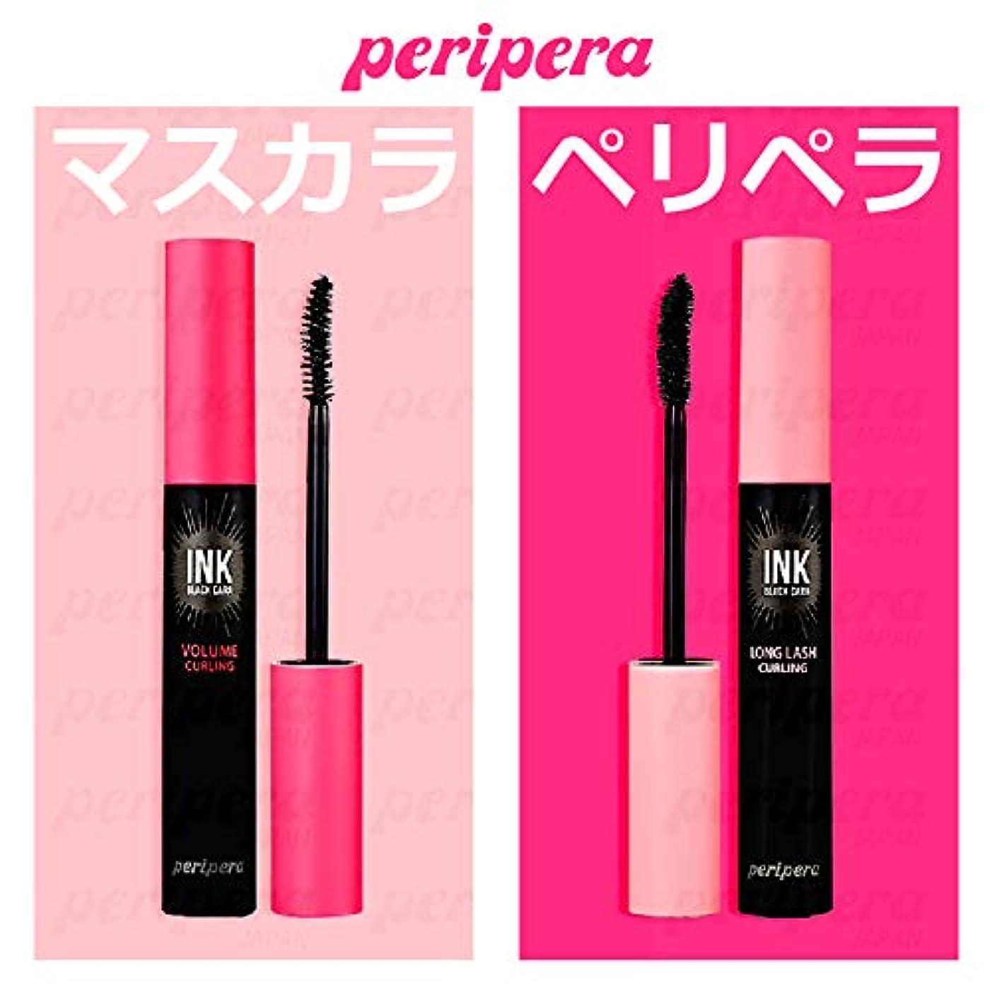 コンペはっきりと路地[New] Peripera Ink Black Cara (#1 Long Lash Curling) / ペリペラ インクブラックカラ(#1ロング) [並行輸入品]