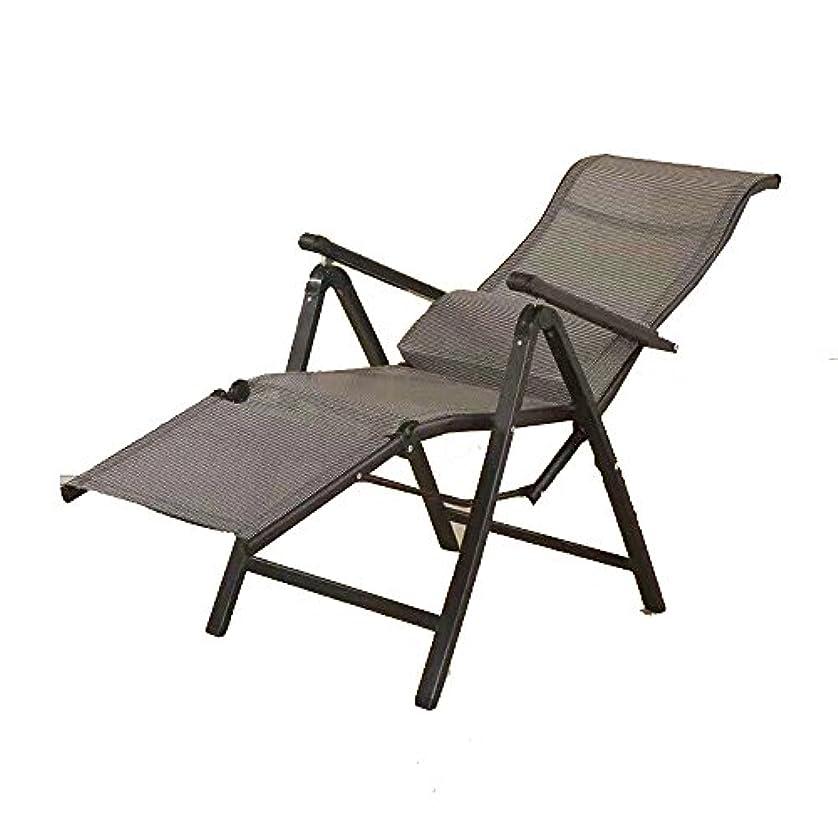 危険なフック無条件KTYXDE オフィスチェアコンピュータチェア会議用椅子人間工学に基づいたチェアランチブレイクシエスタ折りたたみチェア調節可能 折りたたみ椅子 (色 : Dark grey)