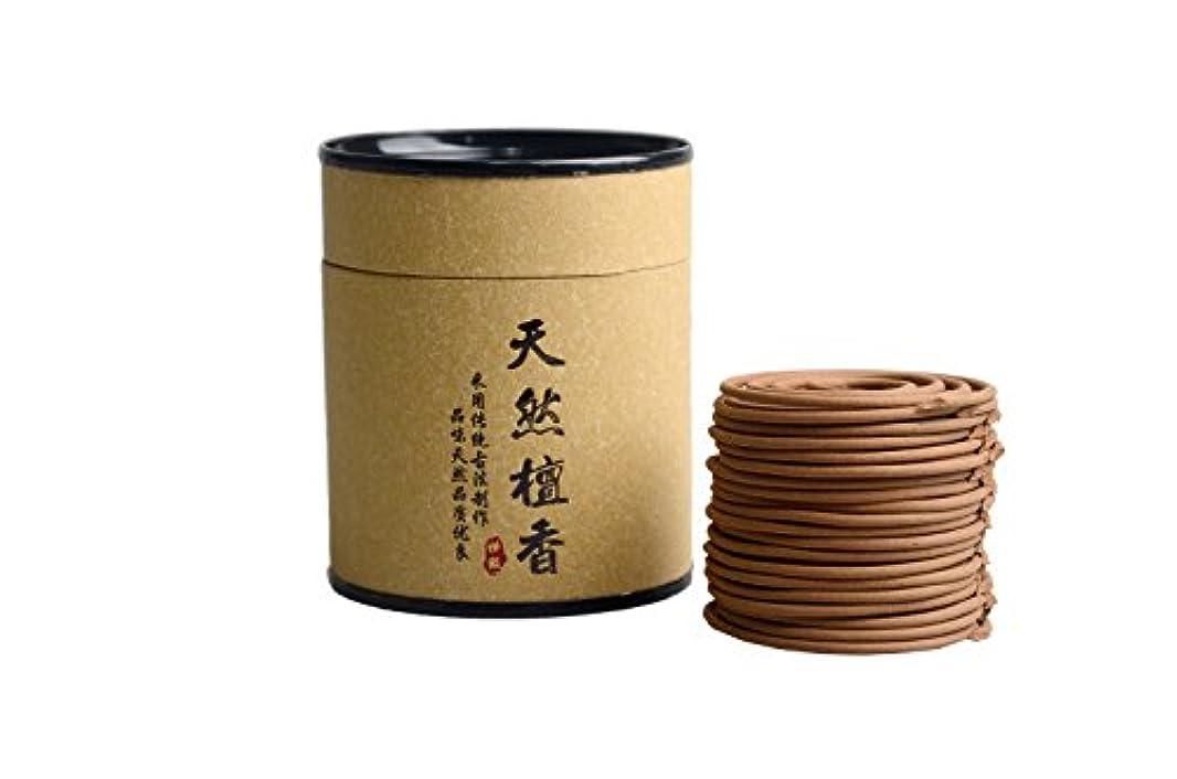適度な刃肉Hwagui お香 白檀 優しい香り 渦巻き線香 2時間盤香 40巻入