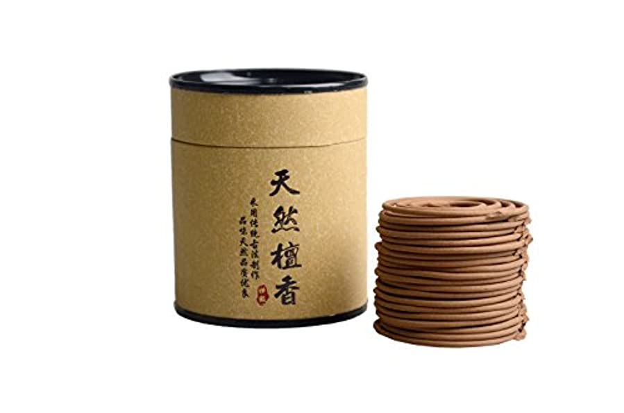 バーゲン消化器残酷Hwagui お香 白檀 優しい香り 渦巻き線香 2時間盤香 40巻入