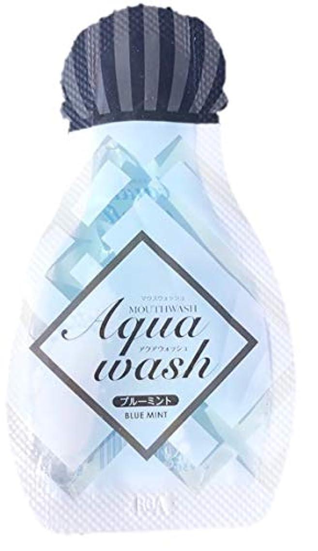 カビ軽蔑する不条理Daito ダイト アクアウォッシュ ブルー 洗口液 口臭防止 爽やかミント味 100個セット 14ml 使い切りサイズ 業務用