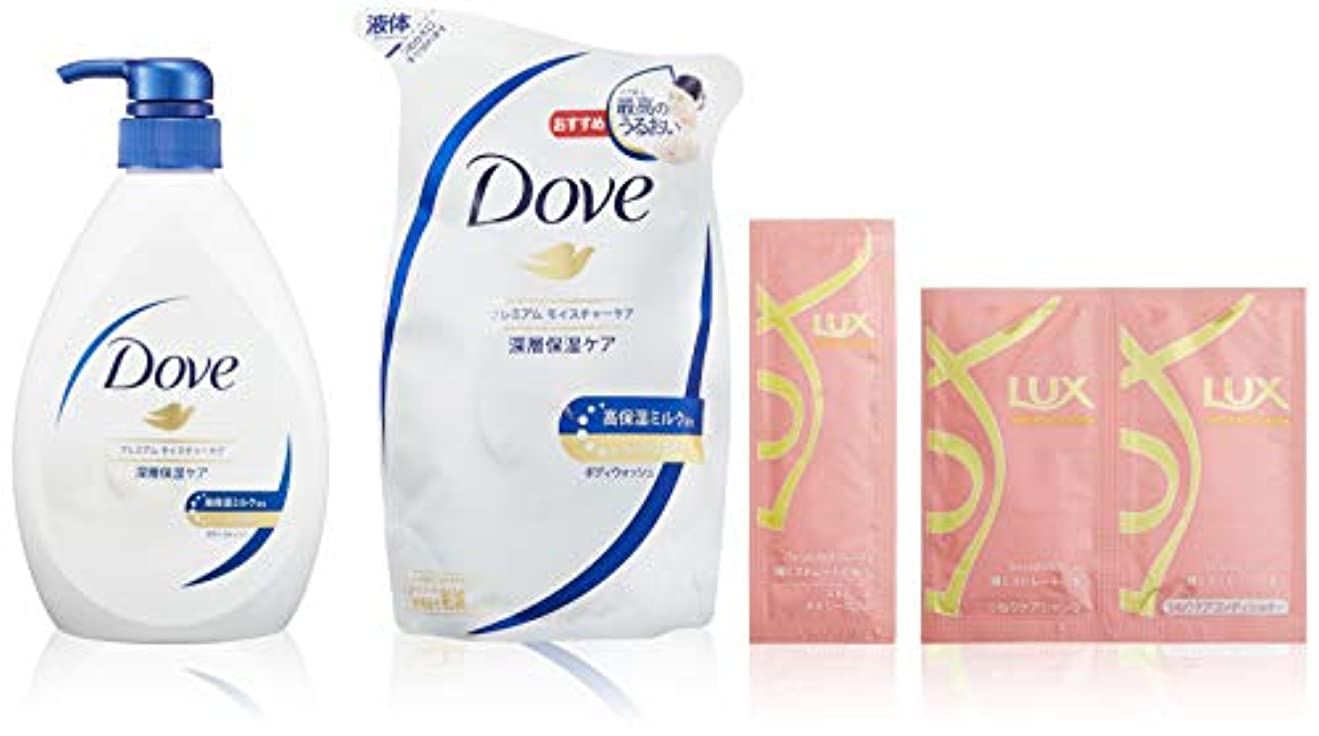 多様体控える知的【Amazon.co.jp 限定】 Dove (ダヴ) ボディウォッシュ プレミアム モイスチャーケア ポンプ 500g + 詰替え360g + おまけ (ラックス シャンコンサシェ×3個)