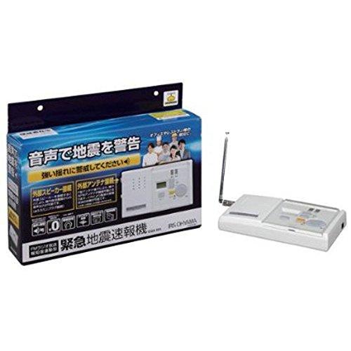 アイリスオーヤマ FMラジオ放送報知音連動型緊急地震速報機 ホワイト EQA-101 4508am -