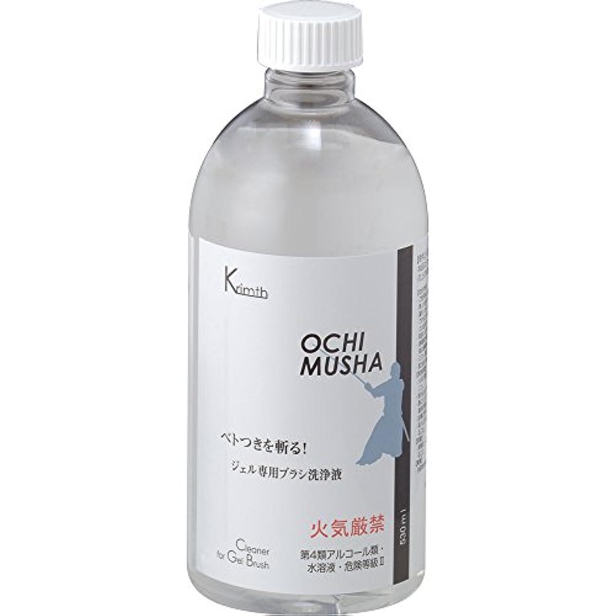 震える製造業引き出しKrimth Ochimusha 530ml