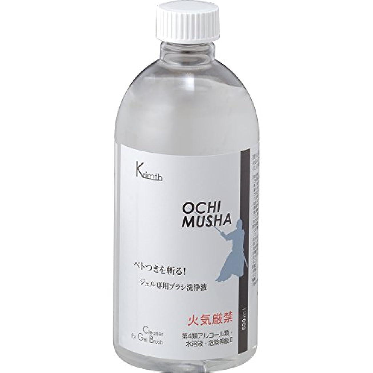 作物デモンストレーション眉をひそめるKrimth Ochimusha 530ml
