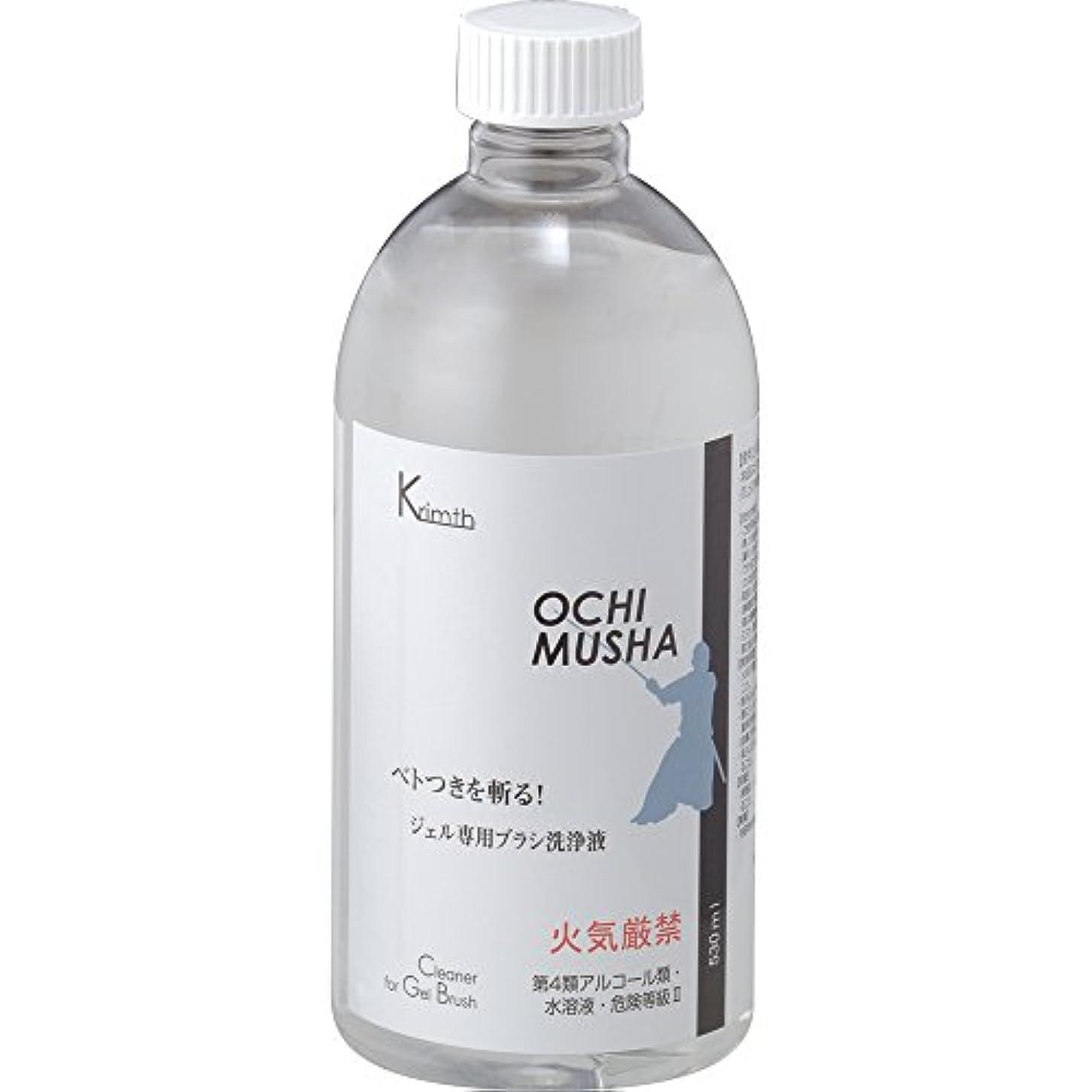 乱用絶壁チャレンジKrimth Ochimusha 530ml