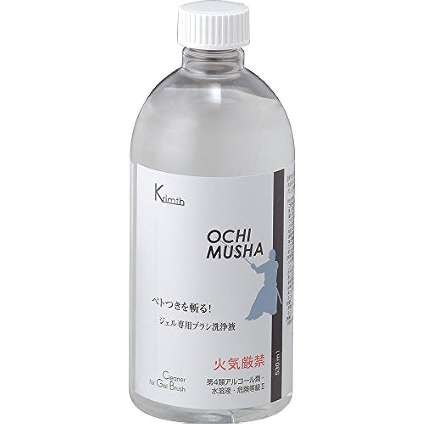 インセンティブきらめくカセットKrimth Ochimusha 530ml