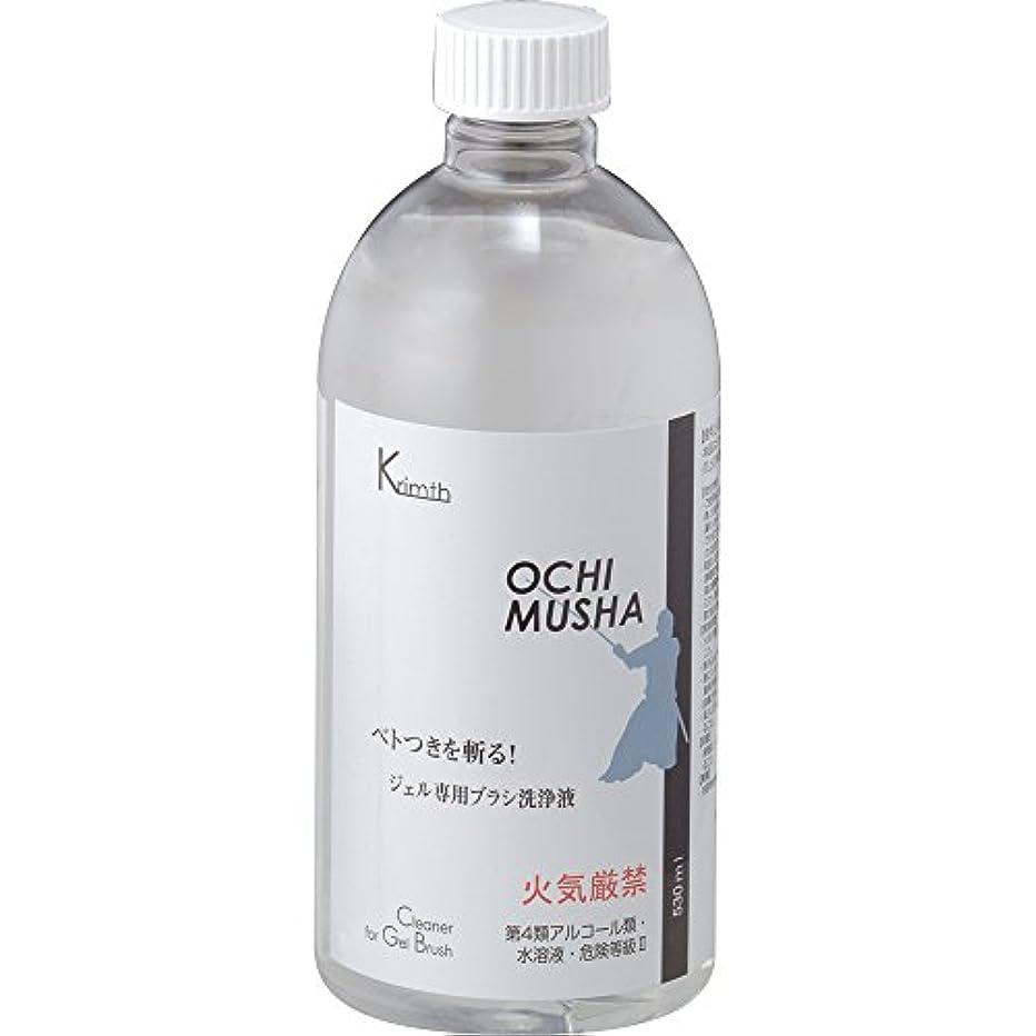 サラダ壊す現像Krimth Ochimusha 530ml