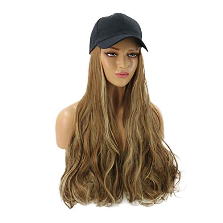 闘争裁判官残高Minkissy 女性の髪のかつらキャップワンピース長い巻き毛のかつら帽子ファッションキャップ付きのエレガントなヘアピース帽子とファッショナブルな髪の拡張子(グラデーションブラウン)