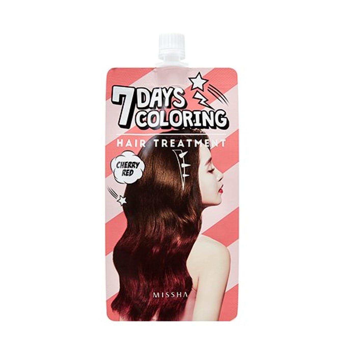 データムエンドテーブル藤色[1+1] MISSHA Seven Days Coloring Hair Treatment CHERRY RED /ミシャ セブンデイズカラーリングヘアトリートメント (CHERRY RED) [並行輸入品]