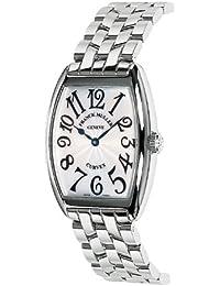 [フランク ミュラー] FRANCK MULLER 腕時計 トノーカーベックス 7502QZ シルバー ボーイズ [並行輸入品]