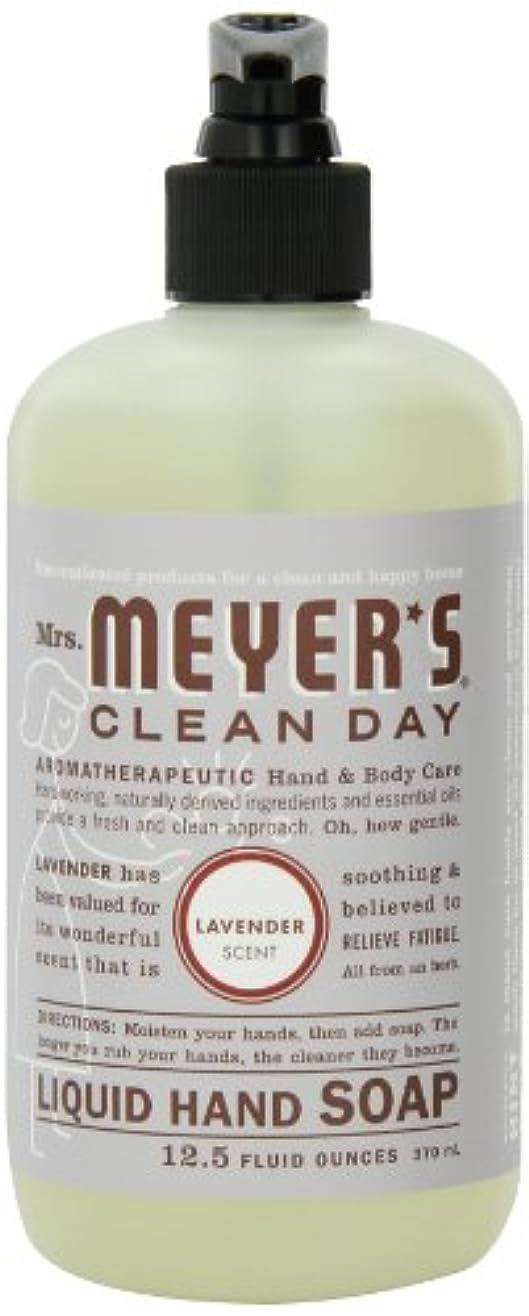 ジョブ送料ニンニクMrs. Meyer's Clean Day Liquid Hand Soap, Lavender, 12.5-Ounce Bottles (Case of 6) by Mrs. Meyer's Clean Day