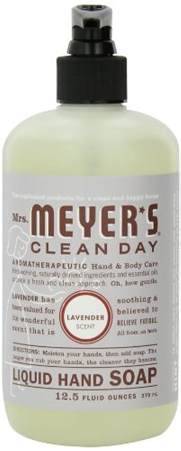 邪悪な独立食べるMrs. Meyer's Clean Day Liquid Hand Soap, Lavender, 12.5-Ounce Bottles (Case of 6) by Mrs. Meyer's Clean Day
