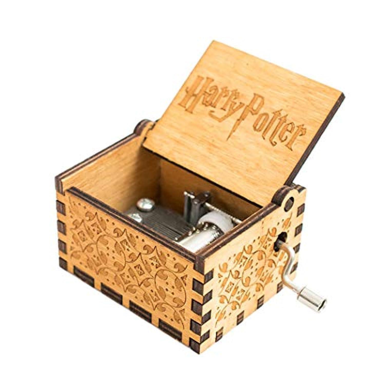 Meflying オルゴール レトロスタイル 木製 手彫り ハンドシェイク オルゴール ギフトに最適