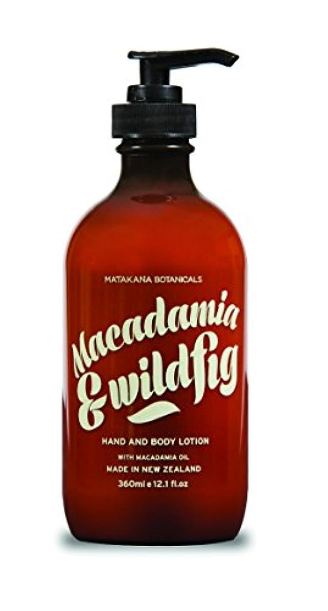 抽象化乳白インスタンスMATAKANA BOTANICALS(マタカナボタニカル) マカダミア&フィグ ハンド&ボディローション