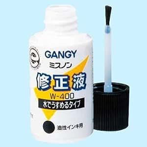 GANGY/ガンジー 修正液 ミスノン(1本)【油性用】w-400 SN-0086