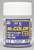 Mr.カラー GX1 クールホワイト 【HTRC 3】