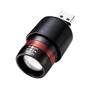 サンワダイレクト USB LEDライト 1W 最大48ルーメン フォーカス機能搭載 スポット光/ワイド光 切替可能 400-TOY037LED