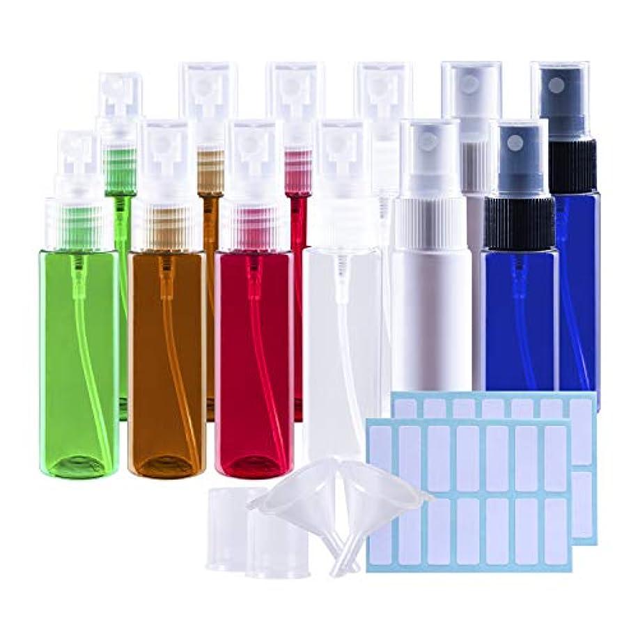 スプレーボトル 遮光瓶 12本セット 30ML 詰替ボトル 空容器 霧吹き アロマ虫除けスプレー ラベルシール ミニ漏斗付き(6色)