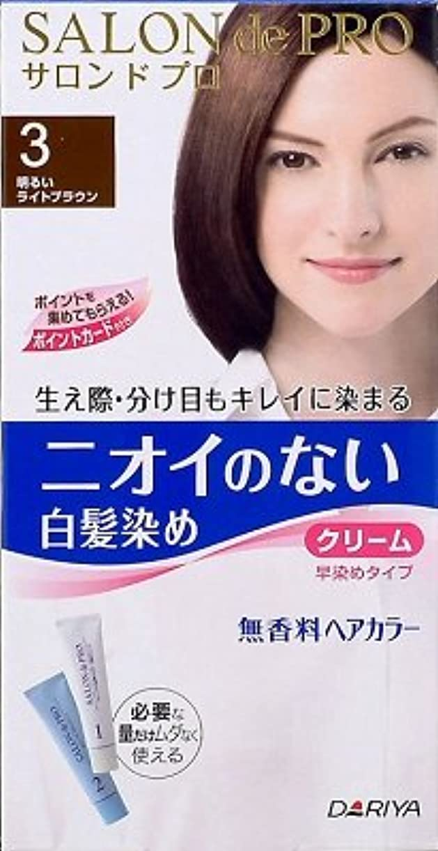 右有益男性ダリヤ Sプロ 無香料ヘアカラー早染めクリーム(白髪用) 3×36点セット (4904651178698)