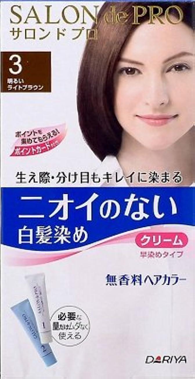 スイ論争びっくりしたダリヤ Sプロ 無香料ヘアカラー早染めクリーム(白髪用) 3×36点セット (4904651178698)