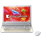 東芝 ノートパソコン dynabook T75サテンゴールド(WIN8.1Update 64Bit/i7-5500U/8GB/ブルーレイディスクドライブ/15.6型/Office Home & Business Premium搭載) PT75RGP-HHA