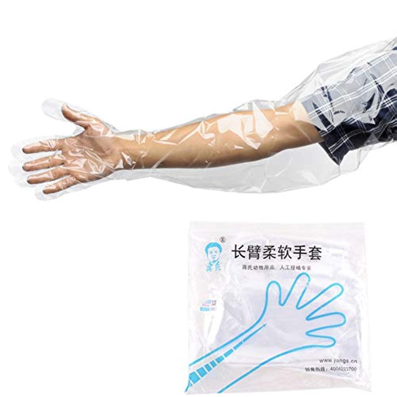 ゼリー物思いにふけるフリンジSweetiChic 使い捨てロングアームグローブ 柔らかい 厚くする 獣医検査 50個/バッグ