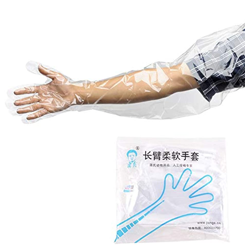 例外申し立て観察SweetiChic 使い捨てロングアームグローブ 柔らかい 厚くする 獣医検査 50個/バッグ